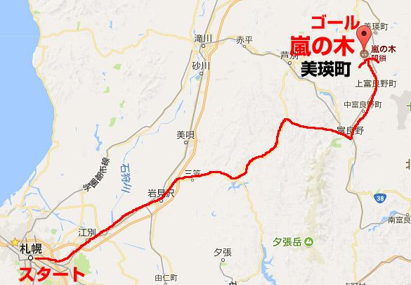札幌から美瑛町までの地図