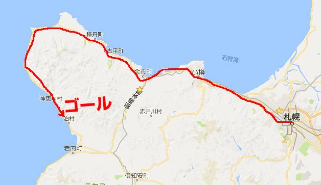 札幌から泊村までの距離