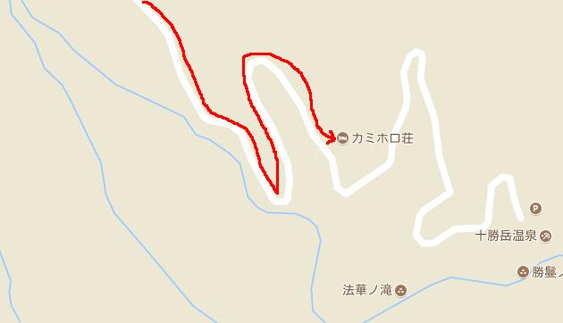 十勝岳温泉、湯元カミホロ荘