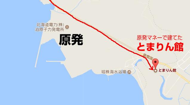 泊村の泊原子力発電所の地図