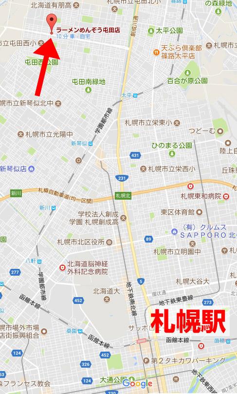 札幌駅からクルマで20分