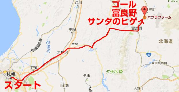 札幌からポプラファームまでの地図