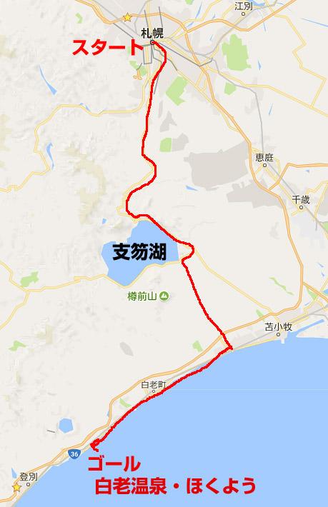 札幌からほくようまでの地図