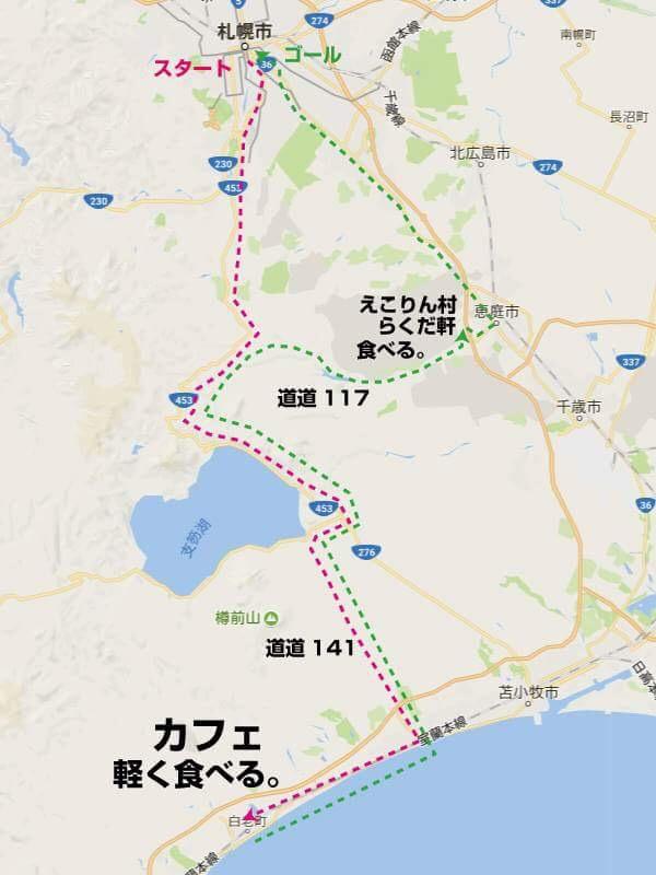 2017/08/05 北海道支笏湖ツーリング