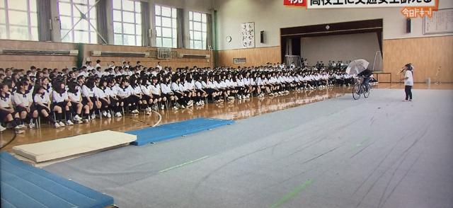 札幌丘珠高校