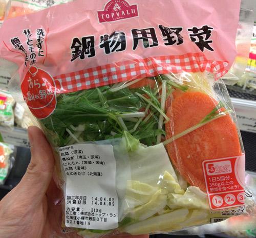 鍋物用のカット野菜