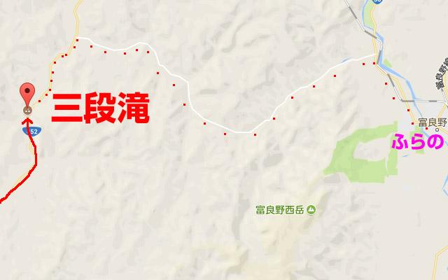 ちなみに三段滝から富良野は近いです。