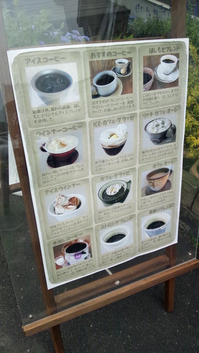 カフェに力を入れてます。