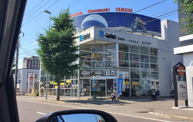 レンタルバイク札幌店