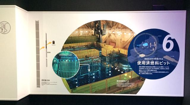 プールで使用済核燃料を冷やします。
