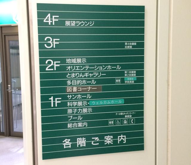 4階、最上階は展望スペースです。