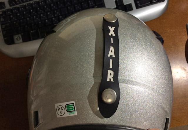 リード工業の安物ジェットヘルメット