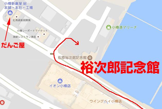 イオン小樽横に石原裕次郎記念館