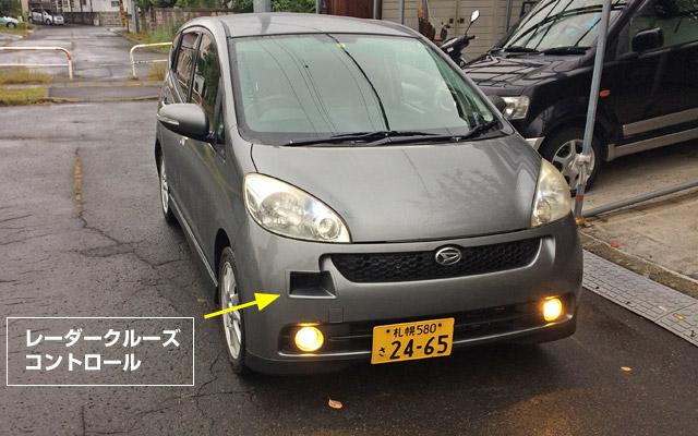 軽自動車・ダイハツ・ソニカRS-リミテッド