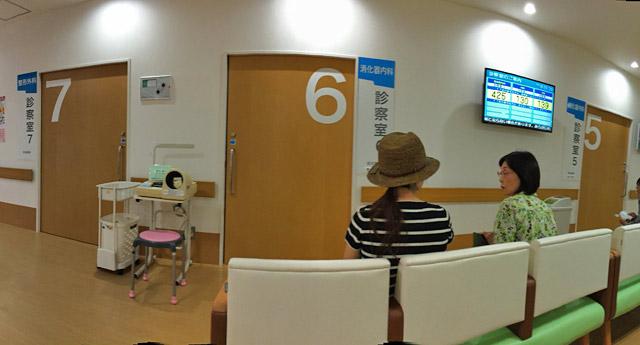 待合室で診察を待つ