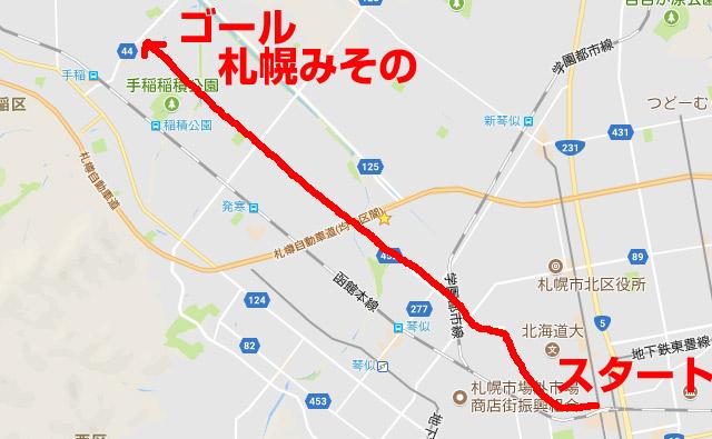 札幌駅から札幌みそのまでの距離。