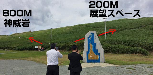 丘の上の展望所もある。