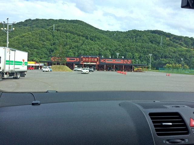 きのこ王国の駐車場は広い