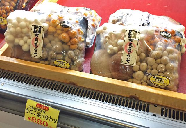 北海道伊達産きのこ盛り合わせ880円