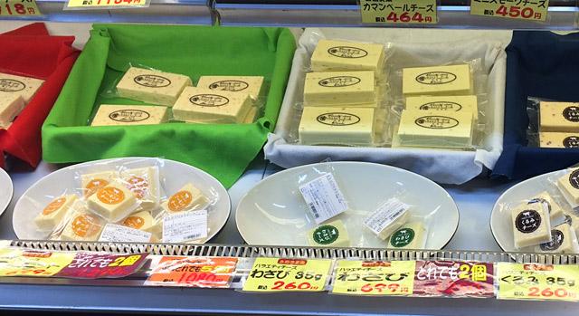 チーズ販売コーナーは縮小