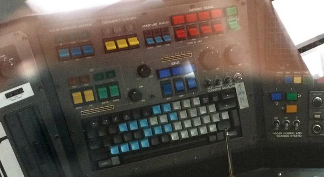 モニターが無いのにキーボードが。