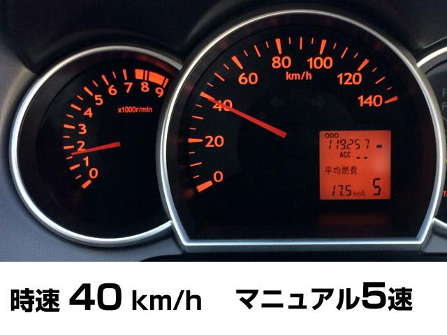 時速40km/h マニュアルモード5速