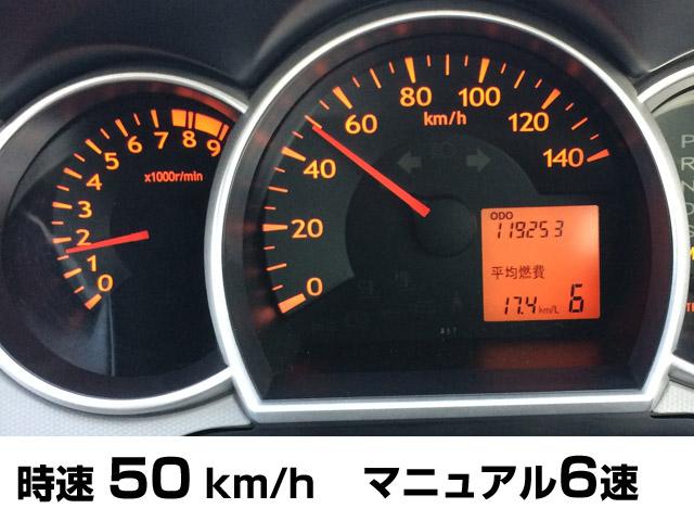 時速50km/h マニュアルモード6速