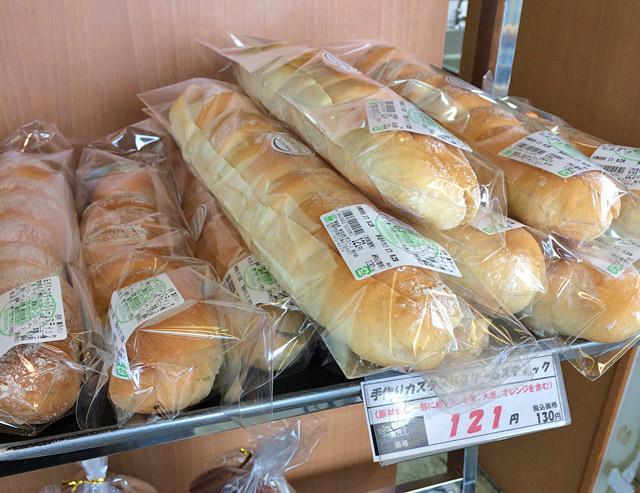 大人気のスイーツパン。カスタードスティック121円