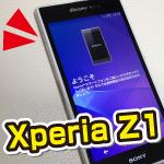 Xperia Z1 と、XZ Premium を比較。ヤフオクで売りました。