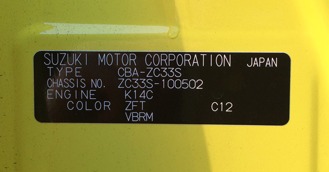 4代目スイフトスポーツCBA-ZC33S コーションプレート