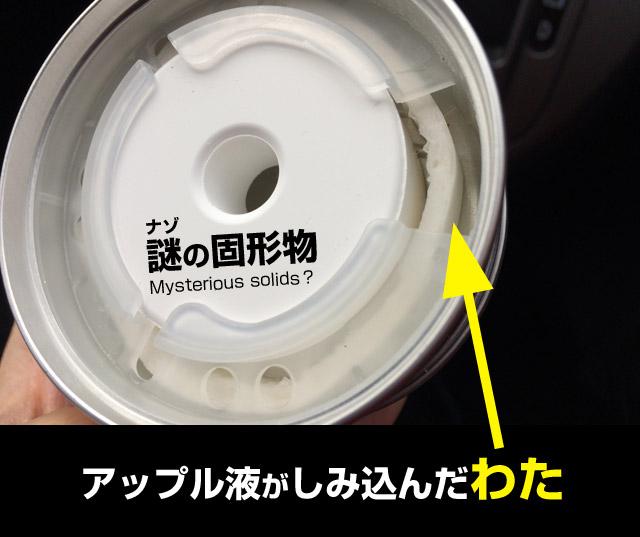 固形の缶タイプのカー香水
