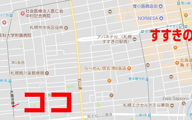 北海道カレーうどん市電通店