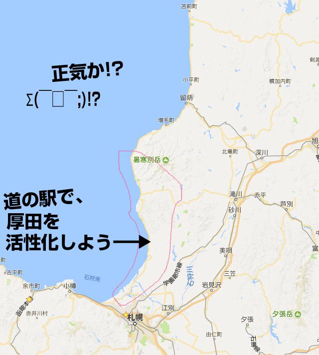 石狩市・厚田区の場所