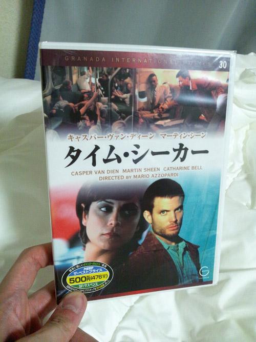 タイムシーカー DVD500円