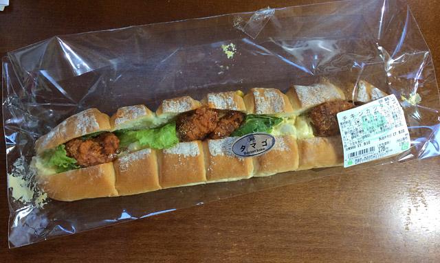 チキンカツタマゴ 176円
