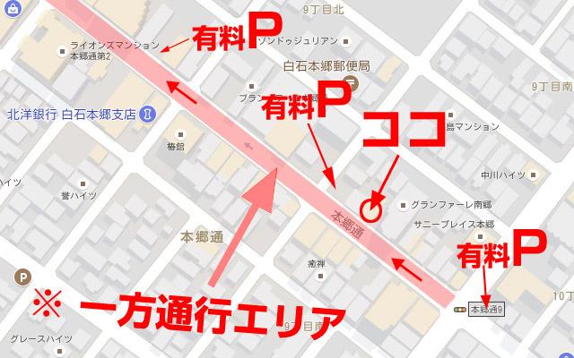 蝉吟 (せんぎん)地図3
