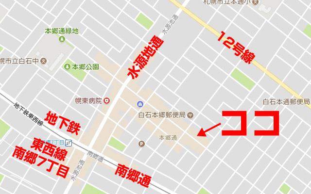 蝉吟 (せんぎん)地図2