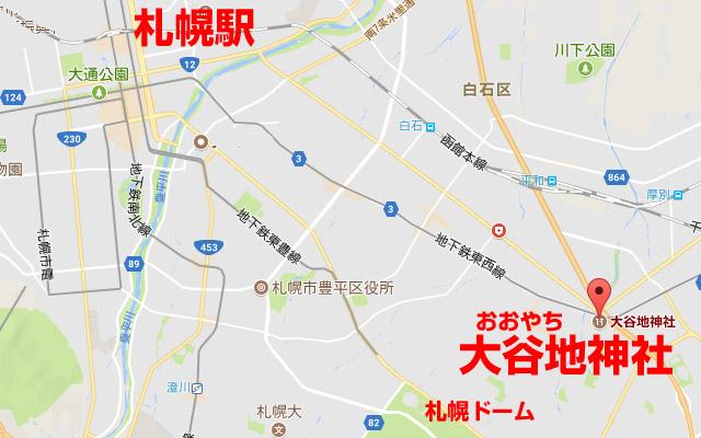 札幌で1番遅いどんど焼き、大谷地神社の場所