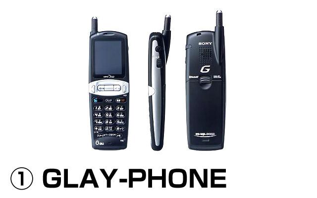 au.GLAY-PHONE/C413S