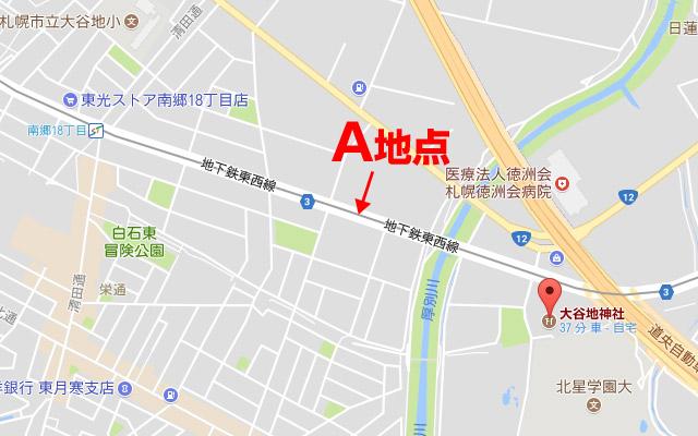大谷地神社までの地図。南郷通り