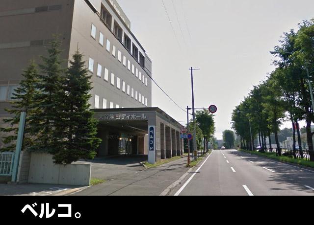 札幌市白石区 本通21丁目ベルコ セレモニーホール大谷地シティホール