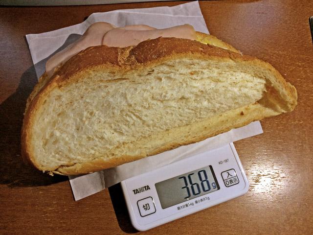 ズッシリと重い368グラムのタマゴサンド