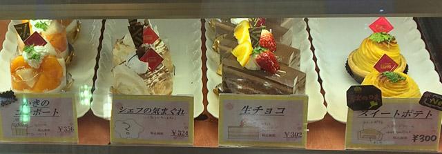 スイートポテト・生チョコケーキ