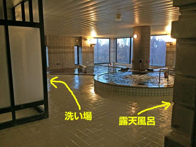 洗い場と内風呂・露天風呂