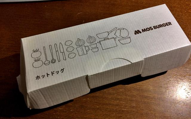 モス・ホットドッグのケース
