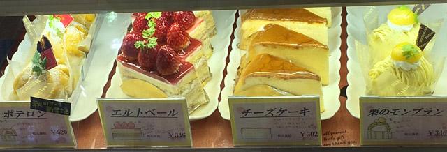 チーズケーキ・モンブラン・エルトベール