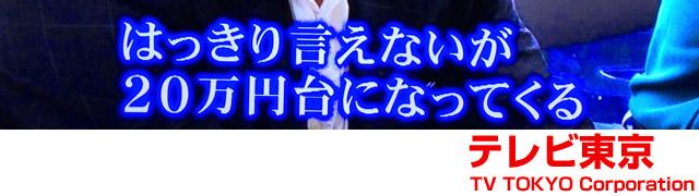 給料を20万円台に引き上げて魅力を向上