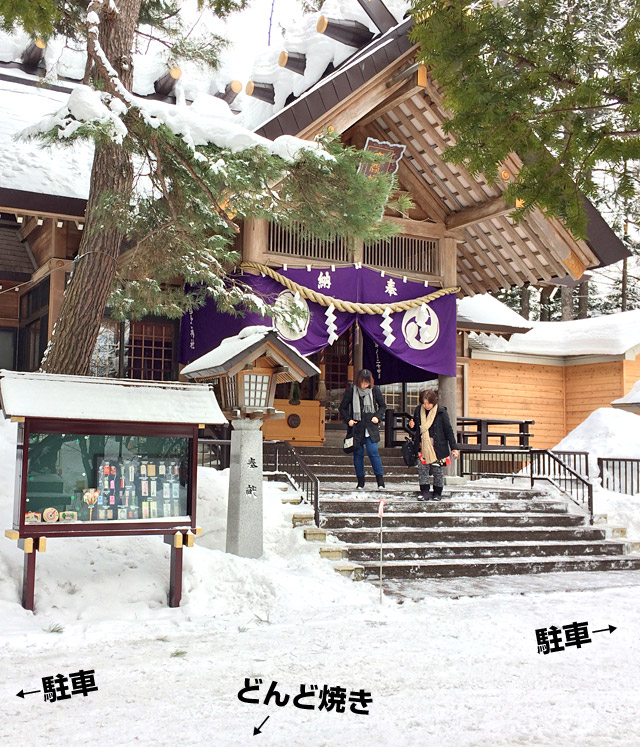 大谷地神社の社。