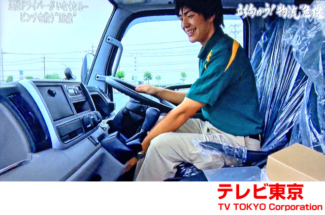 新車に喜ぶ山澤さん。