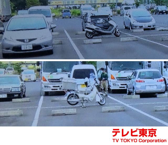 トーエイ物流のバイク通勤